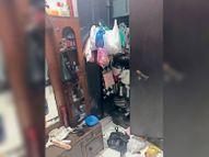स्क्रैप कारोबारी के घर से करीब 8 लाख कैश और गहने की हुई चोरी, पुलिस ने शुरु की मामले की जांच|जालंधर,Jalandhar - Dainik Bhaskar