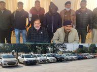 गाड़ियों की फर्जी RC बनाने वाले गिरोह का पर्दाफाश, CIA ने सरगना को किया गिरफ्तार|सिरसा,Sirsa - Dainik Bhaskar