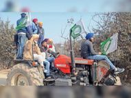 24 तक बहादुरगढ़ में पंजाब और हरियाणा के जिलों के ट्रैक्टर पहुंचेंगे|बहादुरगढ़,Bahadurgarh - Dainik Bhaskar