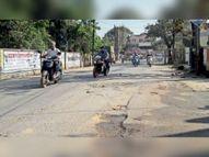 करोड़ों की सड़कें उखड़ीं, परफार्मेंस गारंटी के बावजूद ठेकेदार सुधार में कर रहे हीलाहवाला|बिलासपुर,Bilaspur - Dainik Bhaskar