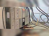 इलेक्ट्रिशियन की नहीं हुई भर्ती, फायर सेफ्टी ऑडिट नहीं हो पाया, अधूरी व्यवस्था के बीच चल रहा सिम्स|बिलासपुर,Bilaspur - Dainik Bhaskar