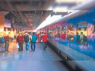 इलाहाबाद-जयपुर के लेट होने से रोजाना 25 यात्रियों की छूट रही है दूसरी ट्रेेन, रिफंड भी नहीं|जयपुर,Jaipur - Dainik Bhaskar