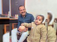 4 साल की खुशी ने श्रीराम मंदिर निर्माण के लिए अपनी गुल्लक दी|बीकानेर,Bikaner - Dainik Bhaskar