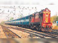 दिल्ली सराय रोहिल्ला-बीकानेर एक्सप्रेस ट्रेन 28 से|बीकानेर,Bikaner - Dainik Bhaskar