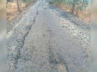 सोडियार-हुड्डासर, तारातरा रोड क्षतिग्रस्त, 13 साल पहले बनी सड़क की कंकरीट उखड़ी, वाहन चालक परेशान, मरम्मत की जरूरत|बाड़मेर,Barmer - Dainik Bhaskar