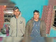 5 वीं के छात्र के अपहरण कांड में दो अपहरणकर्ता बक्सर से हुए गिरफ्तार|भभुआ,Bhabhua - Dainik Bhaskar