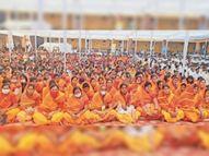 िहंंसा कमजोर तो अहिंसा ताकतवर बनाती है: आचार्य|जगदलपुर,Jagdalpur - Dainik Bhaskar
