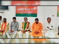 प्रदेश में किसान और लोग परेशान हैं: भाजपा प्रदेशाध्यक्ष आरोपी झूठे हैं, इस बार रिकॉर्ड धान खरीदी हुई: कांग्रेस|दंतेवाड़ा,Dantewada - Dainik Bhaskar