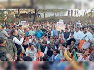 धान खरीदी में देरी, बारदाने की कमी, भाजपाइयों ने कलेक्टोरेट काे घेरा, 150 से अधिक ने दी गिरफ्तारी|कवर्धा,Kawardha - Dainik Bhaskar