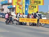 लेन क्रॉसिंग रोकने पुलिस ने रखवाए थे स्टॉपर, हटाकर निकल रहे वाहन सवार|राजगढ़ (भोपाल),Rajgarh (Bhopal) - Dainik Bhaskar