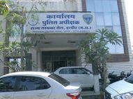 इंदौर के पंजाब सर्राफ ज्वेलर्स से फोन पर कहा- दिल्ली में फंसा हूं, 4 लाख कैश दिलवा दो, मेरा बंदा पेमेंट दे जाएगा; कैश मिलते ही फोन बंद|इंदौर,Indore - Dainik Bhaskar