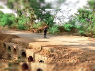 दो पुलिया की चौड़ाई-ऊंचाई बढ़ाने के लिए रुकवाया काम गंजबासौदा,Ganjbasoda - Dainik Bhaskar