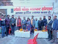 लायंस क्लब के सदस्यों ने चेयरपर्सन से मुलाकात कर शहर की स्वच्छता पर ध्यान देने की उठाई मांग|रेवाड़ी,Rewari - Dainik Bhaskar