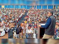विकास के लिए प्रत्येक जिला परिषद सदस्य का सालाना 10 लाख का कोटा तय करेंगे|चित्तौड़गढ़,Chittorgarh - Dainik Bhaskar
