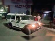 चोरी, लूट, अवैध शराब के बाद शहर की होटलों में पनप रहा देह व्यापार, परोसी जा रही शराब|शाजापुर (उज्जैन),Shajapur (Ujjain) - Dainik Bhaskar