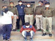 आखिर पुलिस ने पकड़ा एक चोर, पाच चोरियों का हुआ खुलासा|पीलवा,Pilwa - Dainik Bhaskar