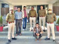जेवर लूट के मामले में एक गिरफ्तार, बाकी की तलाश, गोगुंदा के कठार में ढाई महीने पहले की थी वारदात|उदयपुर,Udaipur - Dainik Bhaskar