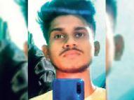 तोपचांची झील के पुल पर युवक का मिला बैग और सुसाइड नोट, लिखा- मां-पापा मेरे लिए रोना नहीं; गलतियों को सुधारने के लिए आत्महत्या कर रहा हूं|धनबाद,Dhanbad - Dainik Bhaskar