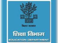 नियोजित शिक्षकों की बदली पंचायत चुनाव के बाद, शिक्षिकाओं का मनचाहा तबादला|पटना,Patna - Dainik Bhaskar