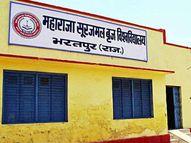 कोरोनाकाल में परीक्षा से वंचित स्टूडेंट्स के लिए बृज विश्वविद्यालय कराएगा फरवरी में विशेष परीक्षा|भरतपुर,Bharatpur - Dainik Bhaskar
