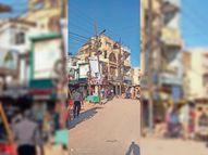 बकायादारों के नाम के पोस्टर लगाए डबरा,Dabra - Dainik Bhaskar