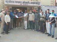 खेतड़ीके पटवारियों ने दिया 25 से हड़ताल पर जाने की चेतावनी, बोले-एसडीएम पर हमला करने वाले गिरफ्तार किए जाएं|झुंझुनूं,Jhunjhunu - Dainik Bhaskar
