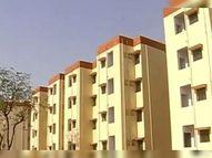 1111 प्रधानमंत्री आवास को मिली स्वीकृति, सभी अंचलाें में कैंप लगा कर होगी कागजात की जांच; बैंक खाते भी खंगाले जाएंगे|धनबाद,Dhanbad - Dainik Bhaskar