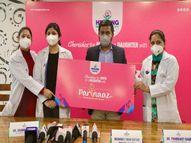 बेटियों का जन्म एक उत्सव हो और वह फाइनेंशियली एंपावर्ड हों;इसलिए निजी हॉस्पिटल ने शुरू की 'परी नाज़' पहल|चंडीगढ़,Chandigarh - Dainik Bhaskar
