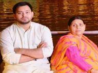 लालू प्रसाद को देखने तेजस्वी-तेजप्रताप मां राबड़ी देवी के साथ रांची के लिए निकले; मीसा पहले पहुंच गईं अस्पताल|पटना,Patna - Dainik Bhaskar