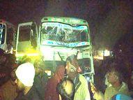 औरंगाबाद में NH-2 पर बस की डिक्की में सामान लोड कर रहा था युवक, तभी ट्रैक्टर ने मार दी टक्कर|औरंगाबाद (बिहार),Aurangabad (Bihar) - Dainik Bhaskar