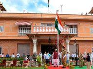 राज्य स्तरीय समारोह में नहीं होगा कर्मचारी-अफसरों का सम्मान, स्कूली बच्चों के कार्यक्रम भी नहीं होंगे|जयपुर,Jaipur - Dainik Bhaskar