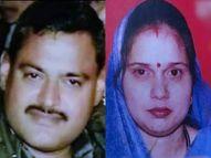 अपराधी विकास दुबे की पत्नी रिचा दुबे ने मुकदमा खत्म करने के लिए दायर की याचिका, HC ने UP सरकार से मांगा जवाब इलाहाबाद,Allahabad - Dainik Bhaskar