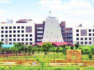 गोबरा नवापारा के CMO ने टेंडर निकालने में की गड़बड़ी, मंत्री से शिकायत के बाद निलंबित किया गया|रायपुर,Raipur - Dainik Bhaskar
