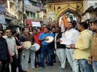 यूथ कांग्रेस ने पेट्रोल-डीजल के दाम बढ़ने पर बजाई थाली, कहा- केंद्र सरकार सिर्फ कांग्रेस को अस्थिर करने में लगी|उज्जैन,Ujjain - Dainik Bhaskar