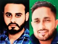 कत्ल केस के 2 भगोड़ों की 1.20 कराेड़ की प्रॉपर्टी अटैच,पुलिस ने माल विभाग के साथ मिलकर चलाई विशेष मुहिम|पटियाला,Patiala - Dainik Bhaskar