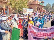 साइकिल रैली निकाल किया जागरूक|बीकानेर,Bikaner - Dainik Bhaskar