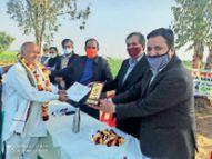 चिकसाना में बेर महोत्सव, प्रगतिशील किसानों को किया सम्मानित|भरतपुर,Bharatpur - Dainik Bhaskar