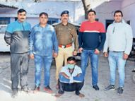 कारोबारी के घर से चुराए गहने बेच खरीदी कार में ही प्रधान को ले गया था फरीदाबाद पानीपत,Panipat - Dainik Bhaskar