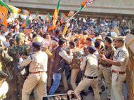 भाजपाइयों ने तोड़ा सुरक्षा घेरा, पुलिस के साथ की धक्का-मुक्की, 1935 ने दी गिरफ्तारी राजनांदगांव,Rajnandgaon - Dainik Bhaskar