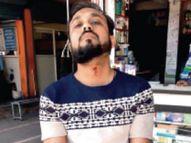 आधे घंटे में तीन लोगों पर कुत्तों ने किया हमला...गले, हाथ, पैर और पेट में काटा|भोपाल,Bhopal - Dainik Bhaskar