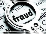 झूठे केस में फंसाने का आरोप, समाना और राजपुरा के विधायकों को नोटिस पंजाब,Punjab - Dainik Bhaskar