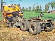 ट्राले की पिन टूटने से ट्राला दो हिस्सों में बंटा, ड्राइवर सीताराम की सूझबूझ से हादसा टला|रतलाम,Ratlam - Dainik Bhaskar