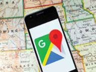 गांवों की भी गूगल मैपिंग कर डिजिटल नक्शे तैयार किए जाएंगे, इससे पट्टा मिलेगा, रास्तों और चारागाह भूमि का विवाद खत्म होगा|कोटा,Kota - Dainik Bhaskar