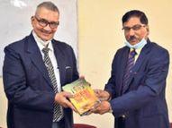 संस्थागत विकास योजनाओं पर कार्य करें विश्वविद्यालय : प्रो. गहलोत|जोधपुर,Jodhpur - Dainik Bhaskar