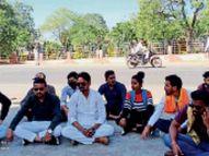 कॉलेज में हो रहा महापुरुषों का अपमान, प्रबंधन कर रहा विद्यार्थियों को प्रताड़ित|खंडवा,Khandwa - Dainik Bhaskar
