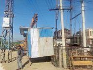 सड़क के बीच किए गए अतिक्रमण को प्रशासन ने सख्ती के बाद हटाया|सवाई माधोपुर,Sawai Madhopur - Dainik Bhaskar