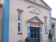 नवयुवक समिति ट्रस्ट और गांधी पुस्तकालय का संचालन अब अपने हाथ में लेगा नगर निगम, 27 को होगी बैठक|मुजफ्फरपुर,Muzaffarpur - Dainik Bhaskar