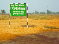 45 किमी लम्बी रिंगरोड की कॉरिडोर में जेडीए की 3 योजनाओं पर भी संकट|जयपुर,Jaipur - Dainik Bhaskar