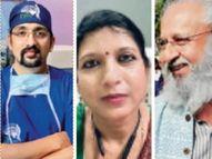 टीका लगवाने के बाद किसी ने 84 ऑपरेशन किए तो किसी ने ब्रेन सर्जरी|भोपाल,Bhopal - Dainik Bhaskar