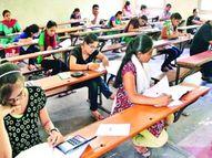 पीएचडी, टेक्नोलॉजी एंड इंजीनियरिंग के एनरोलमेंट में प्रदेश पीछे, स्कूल शिक्षा में हम ज्यादा मजबूत|जयपुर,Jaipur - Dainik Bhaskar